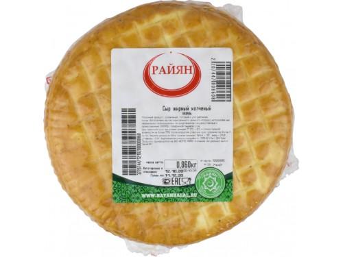 Сыр жирный КОПЧЕНЫЙ, 800 гр