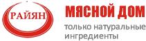 """Мясной дом """"РАЙЯН"""" Нальчик"""